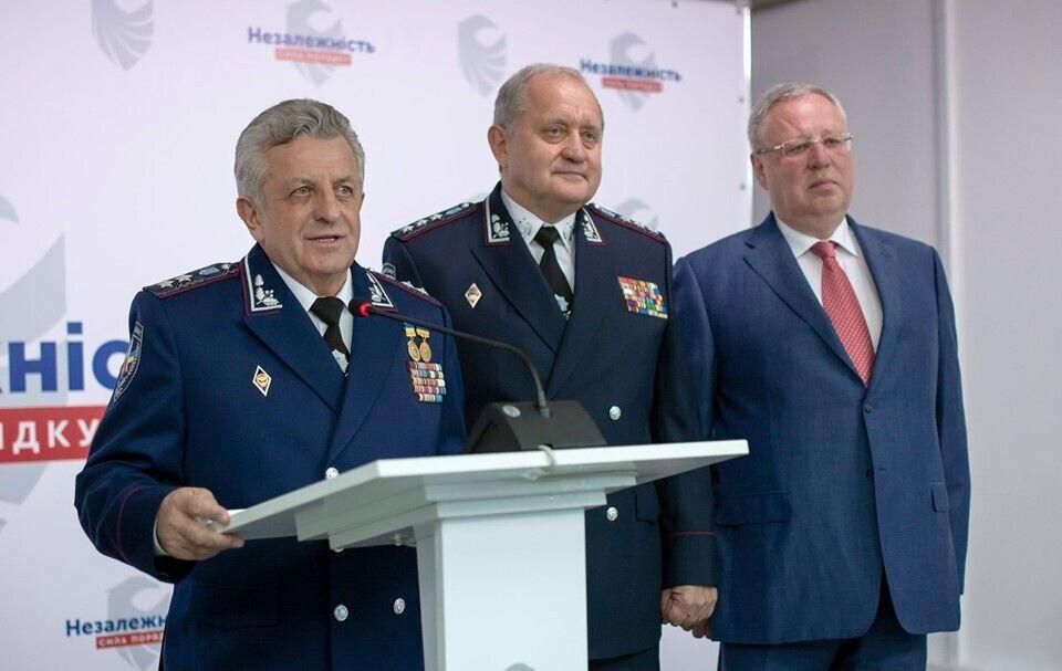 Презентація списку партії