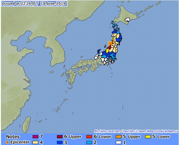Загроза цунамі: Японію накрили потужні землетруси
