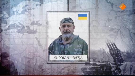 Катастрофа MH17 на Донбассе: журналисты назвали новых подозреваемых