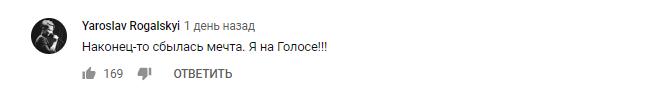 """""""Какой голос!"""" Юный украинец восхитил сеть выступлением на """"Голос. Діти-5"""""""