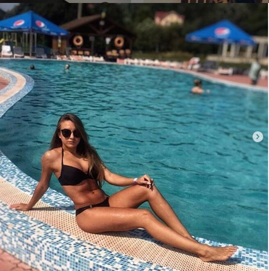 Яна Костраба