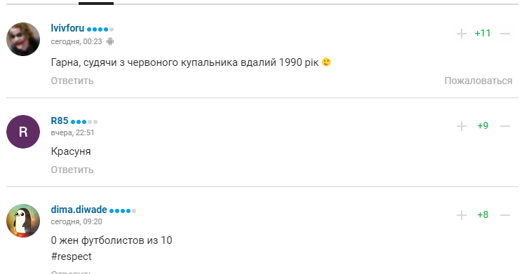 Виктория Петракова