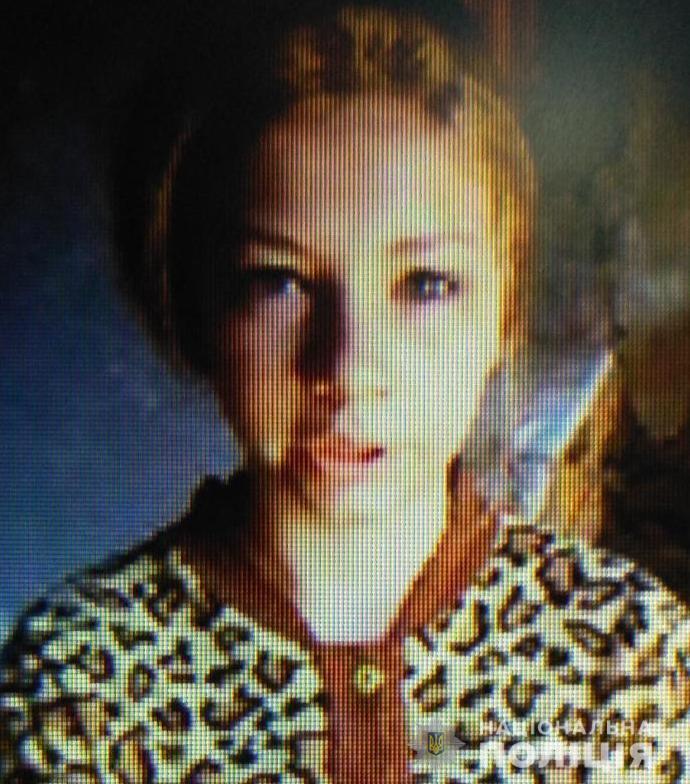 Пропавшая Виктория Городецкая