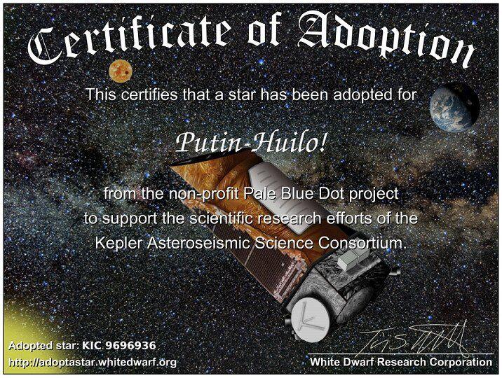 """Звідки в космосі зірка """"Putin-Hu*lo!"""": в Україні дали відповідь"""
