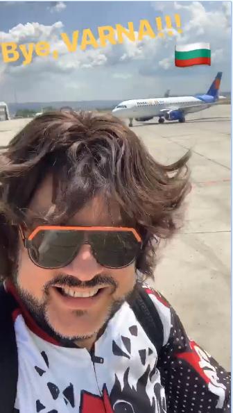 Кіркоров в аеропорту