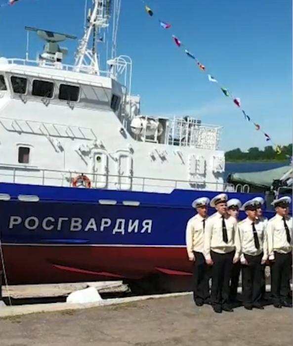 Охрана Крымского моста