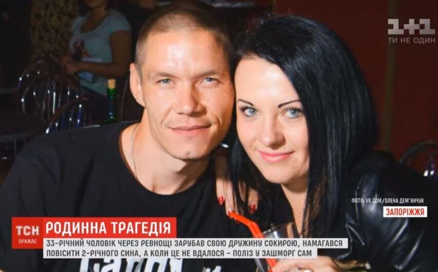 33-летний житель Запорожья убил жену и покончил с собой