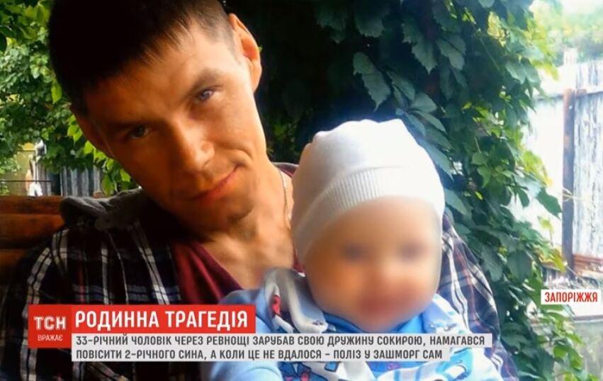 33-летний житель Запорожья убил жену и покончил с собой. Ребенок чудом остался жив
