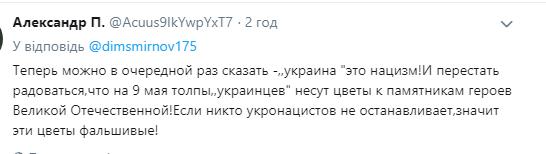 Знесення пам'ятника Жукову в Харкові викликав гнів у РФ