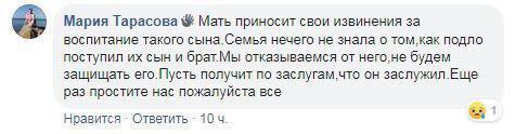 Кто покрывал убийцу 11-летней Даши на Одесщине