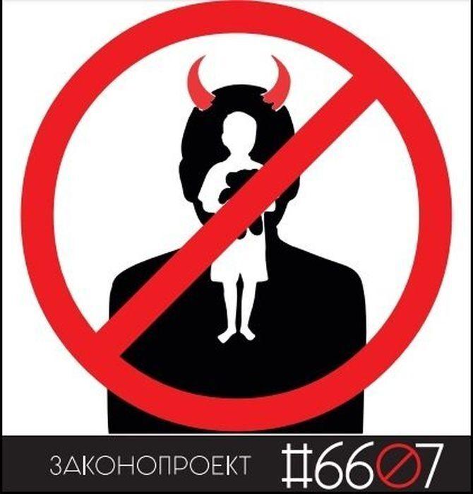 Убийство Даши Лукьяненко - последняя точка?