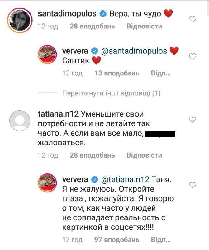 """""""Чоловік — тиран"""": Брежнєва розлютила мережу скаргами"""