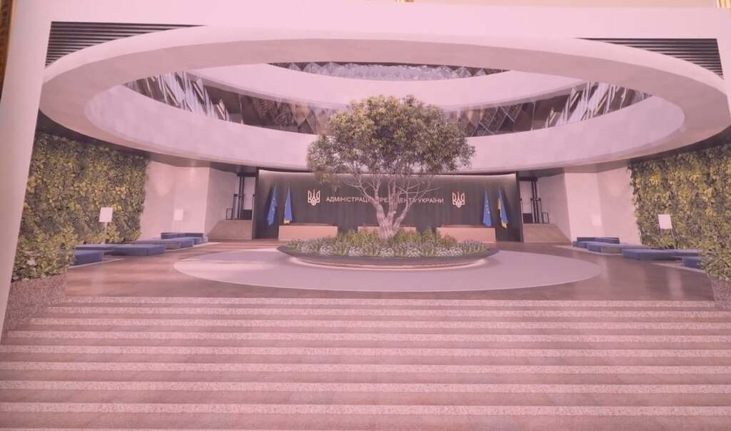 Новый Офис президента