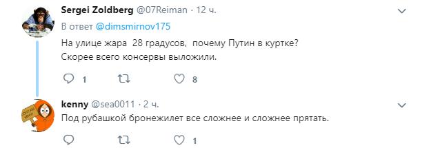 Сеть поразило фото постаревшего Путина