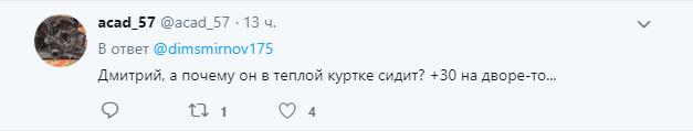 """""""Кхе-кхе"""": мережу вразило фото постарілого Путіна"""