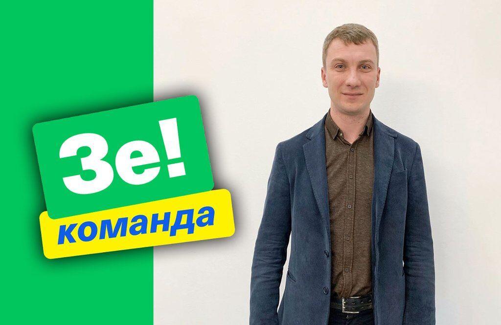 Феликс Урин