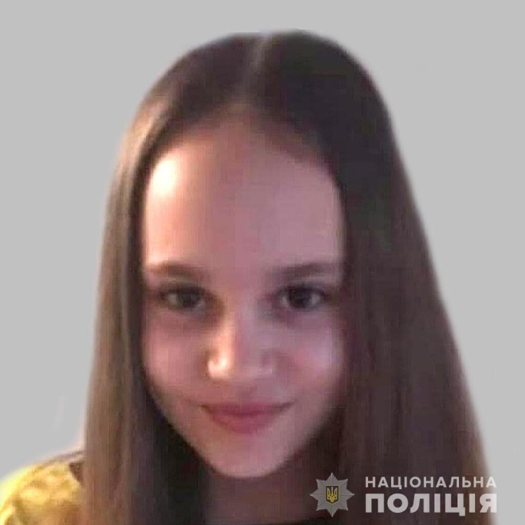 Убита Дарина