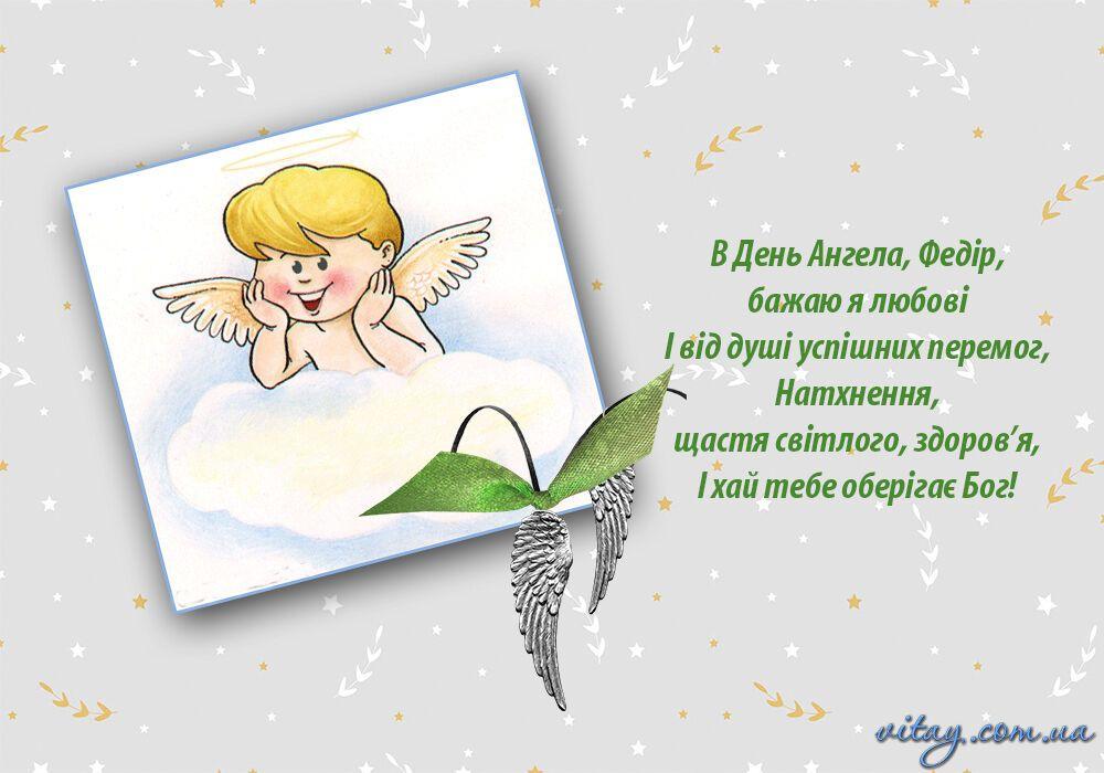 Открытка с днем ангела максима, марта