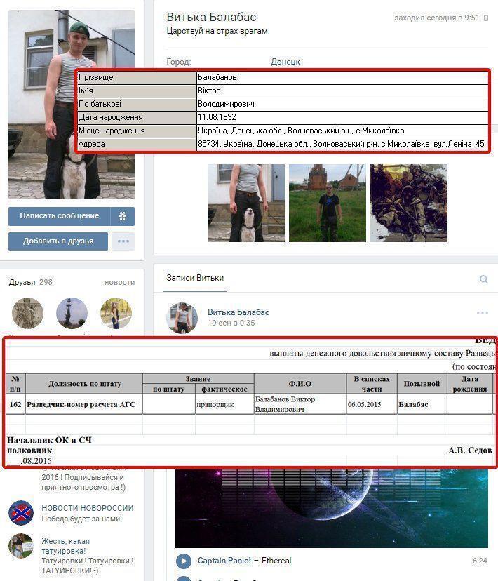 """ЗСУ ліквідували терористів """"Л/ДНР"""": з'явилися фото"""