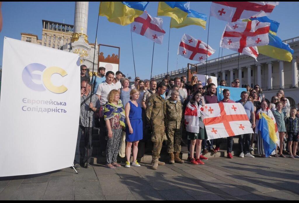 """Акція """"ЄС"""" на Майдані Незалежності"""