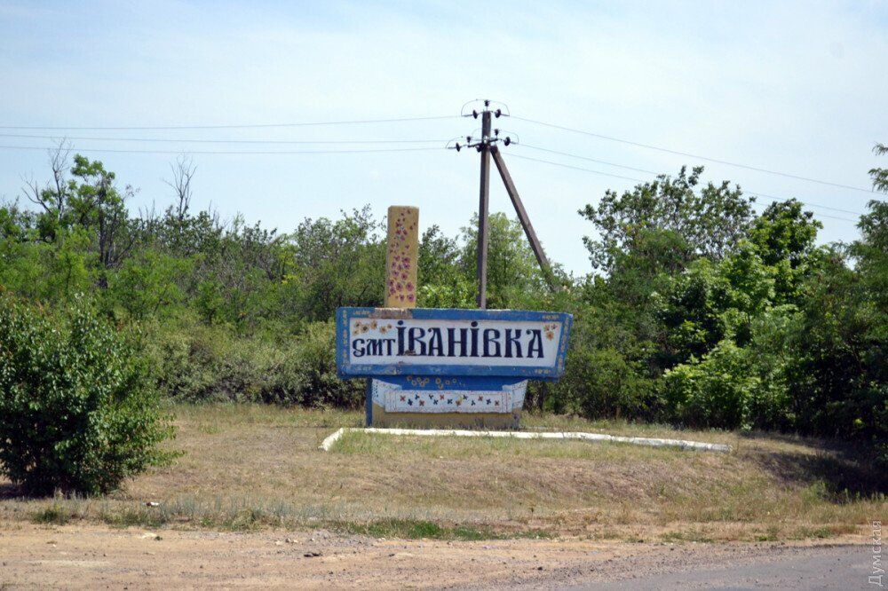 В Ивановке, где жила Даша, 21 июня объявили траур