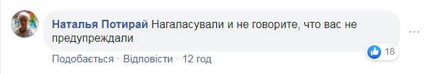 """""""Це був жарт!"""" Зеленський відхрестився від головної передвиборчої обіцянки"""