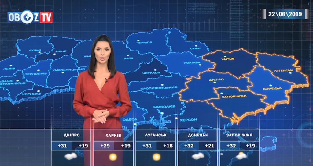 Жара и дожди: прогноз погоды в Украине на 22 июня от ObozTV