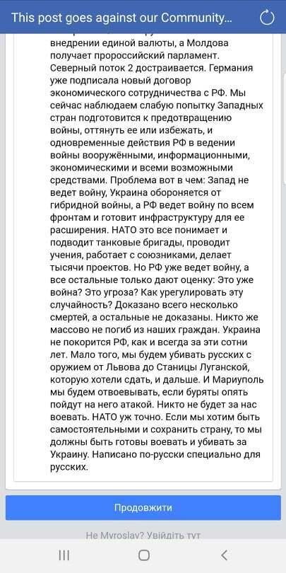 Если хотим сохранить страну, мы должны быть готовы воевать и убивать за Украину