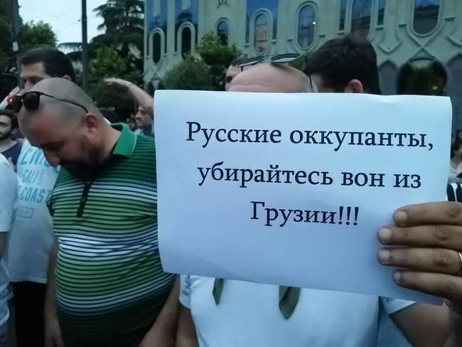 Фото з акції протесту