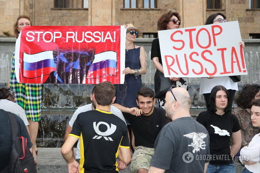 Фото с акции протеста