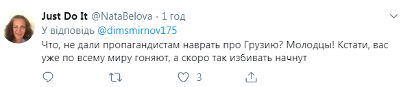 Побиття пропагандистів РФ викликало ажіотаж