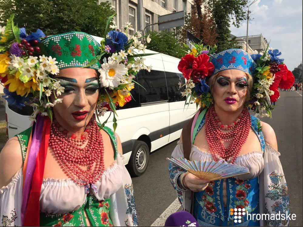 """Участники """"КиевПрайд"""" перед маршем"""