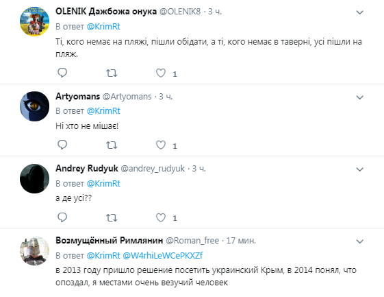 """""""А де всі?"""" У мережі опублікували """"аншлаг"""" на курортах Криму"""