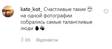 Моложе Лободы: сеть всполошило новое фото Пугачевой