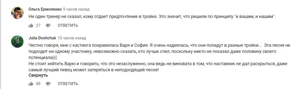 """""""Лисий у справі"""": в мережі розгорілися суперечки через доньку Кошового на шоу """"Голос. Діти"""""""