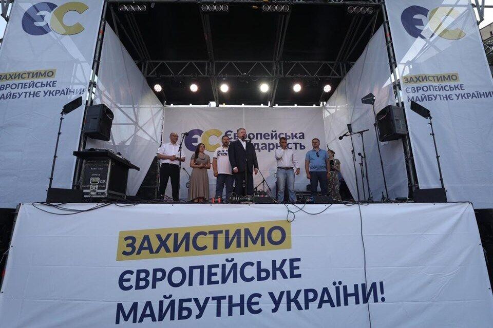 Выступление Порошенко во Львовской области