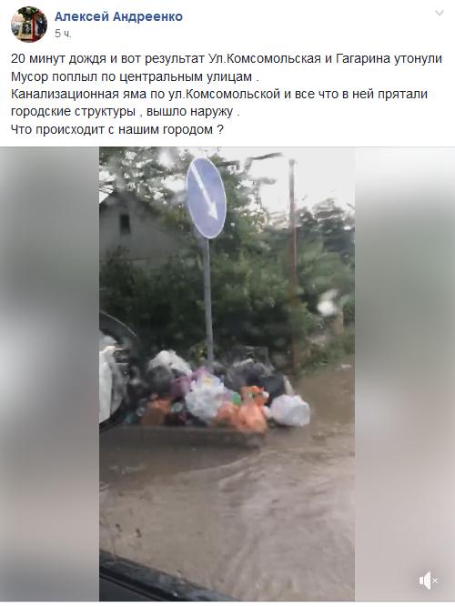 Сеть ужаснули новые фото заброшенного Крыма