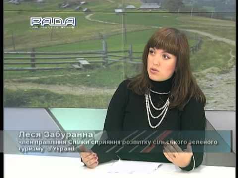 Леся Забуранная
