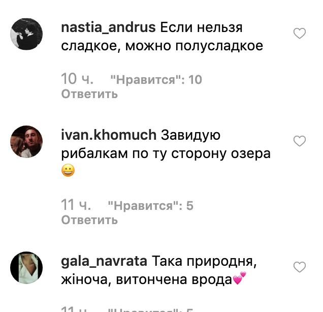 """Абсолютно голая звезда """"Квартала"""" завела сеть фото"""