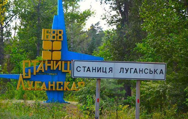 На Донбасі почали відводити війська: що відомо