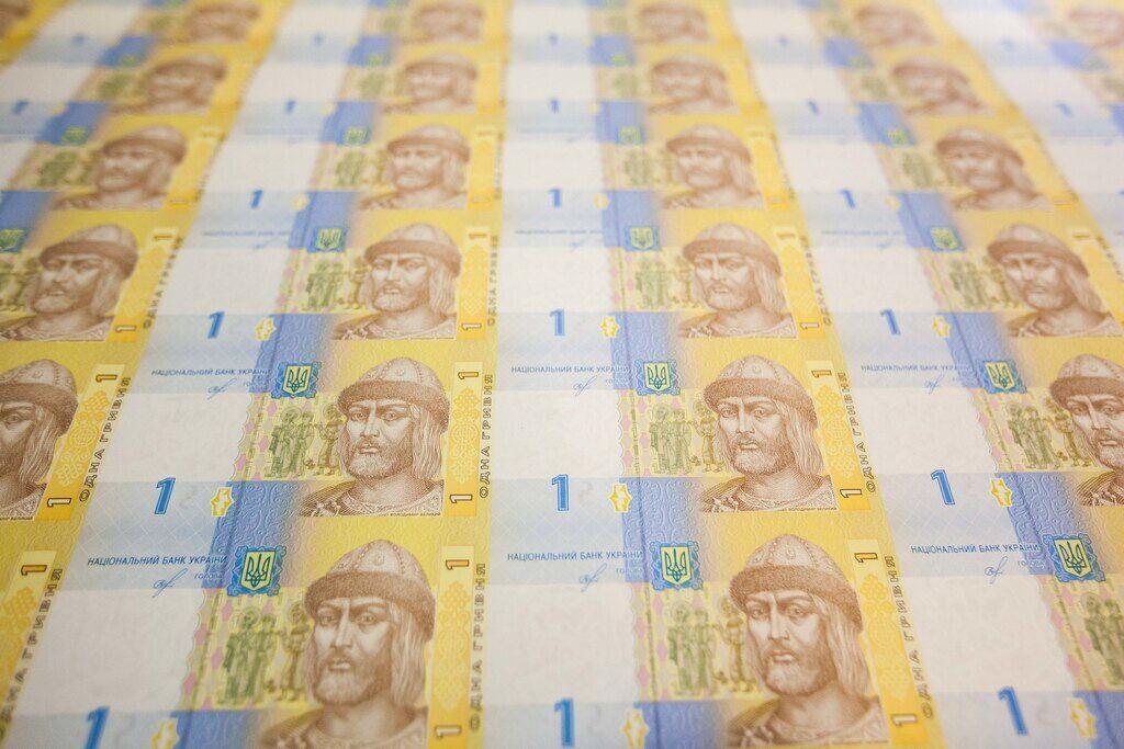 В Україні заборонять частину грошей і введуть нові купюри: що потрібно знати