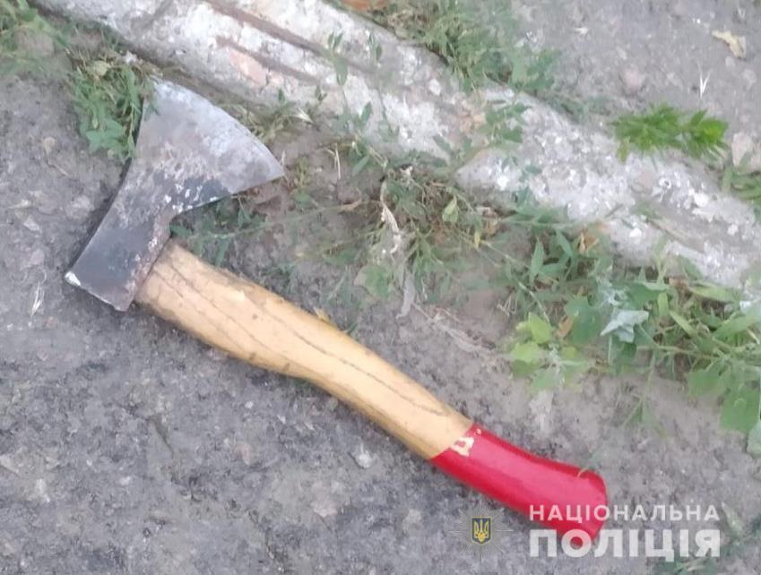 Орудие нападения