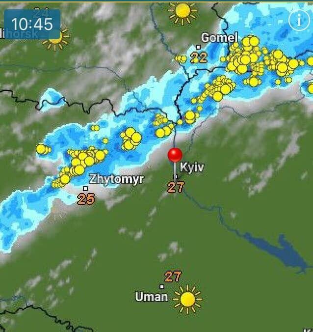 Дощ наблизився до Києва