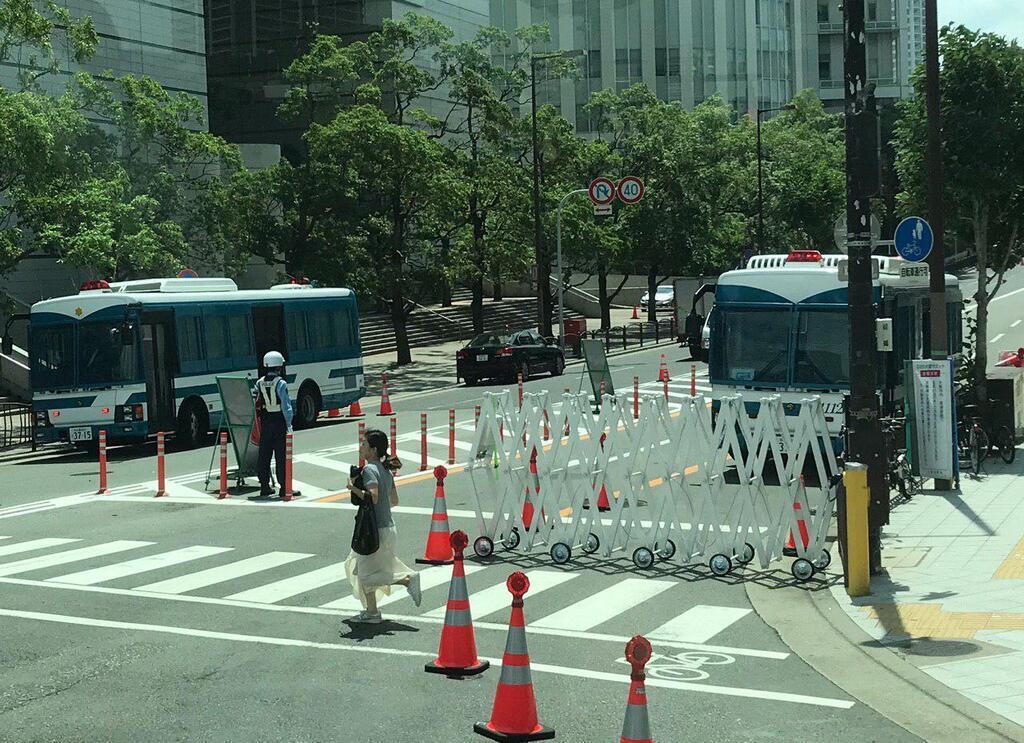 В Японии прошел масштабный саммит G20: все подробности