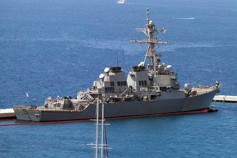USS Carney DDG64