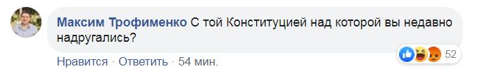 Зеленського розгромили в мережі за нову заяву