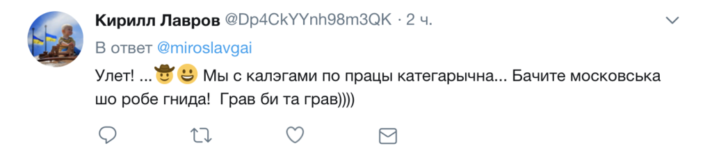 Патриотическая игра об Украине взорвала сеть