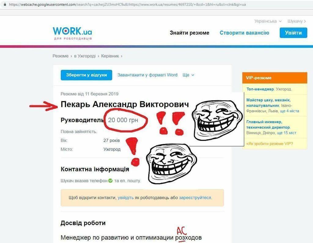 """Люди """"смотрящего"""" по таможням и кандидаты от Коломойского: кто идет в Раду"""