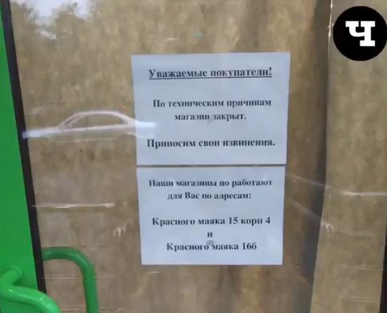 Полчища щурів: мережу шокували кадри з супермаркету в Росії