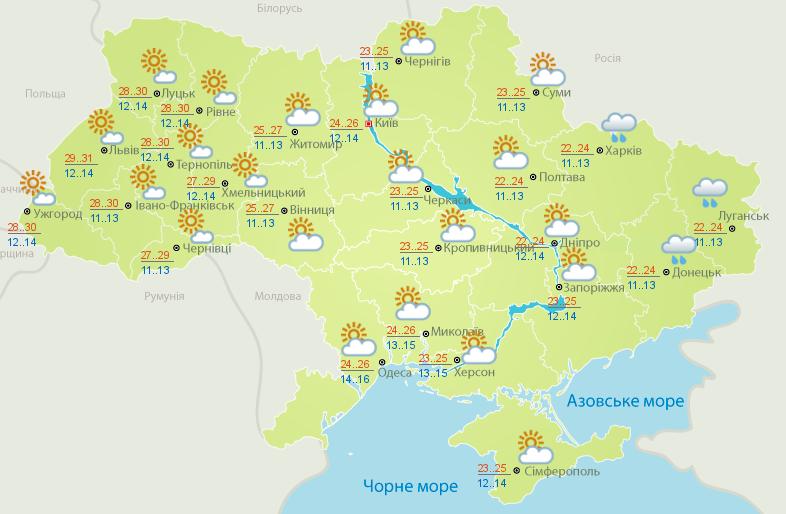 Прогноз погоды в Украине на 30 июня